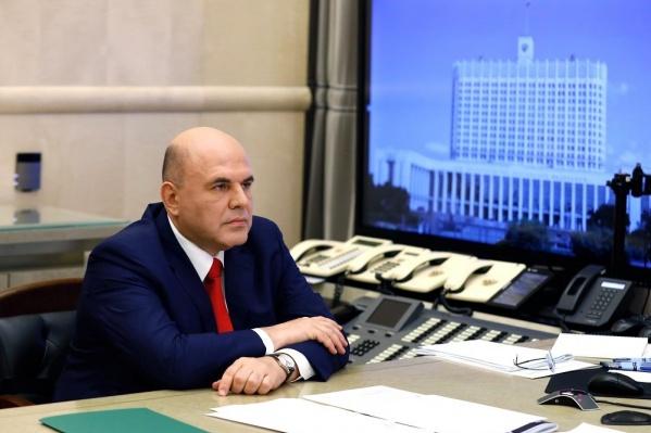 Михаил Мишустин поручил министрам как можно быстрее разобраться с этим вопросом