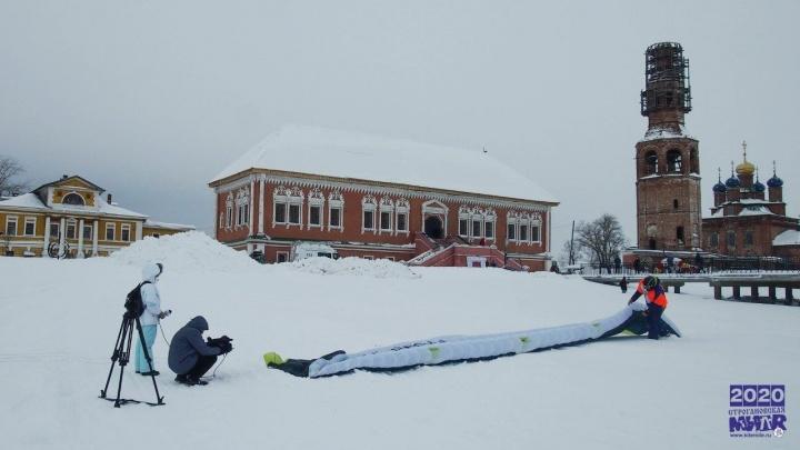 «Уралкалий» стал генеральным спонсором чемпионата России по сноукайтингу «Строгановская миля — 2021»