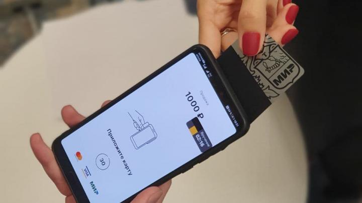 Яндекс.Доставка «превратила» смартфон курьера в терминал