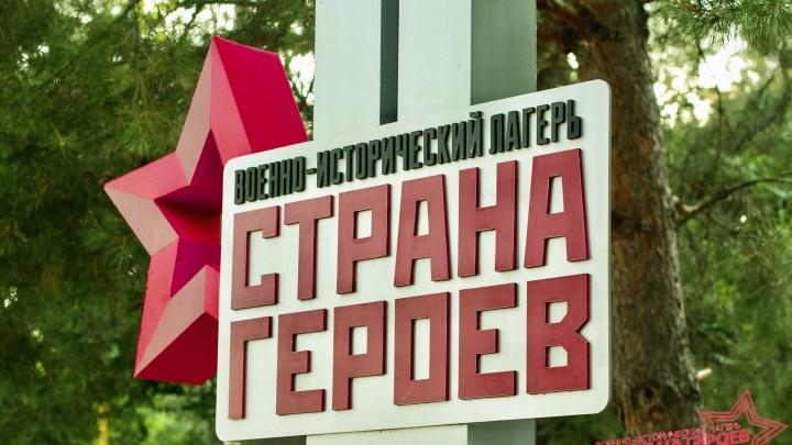 Юные активисты движения «Котельниково — Земля Героев» проведут лето в «Стране Героев»