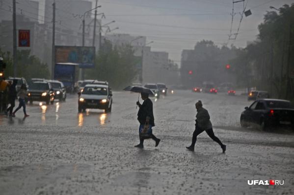 Погода уже ухудшилась в регионе