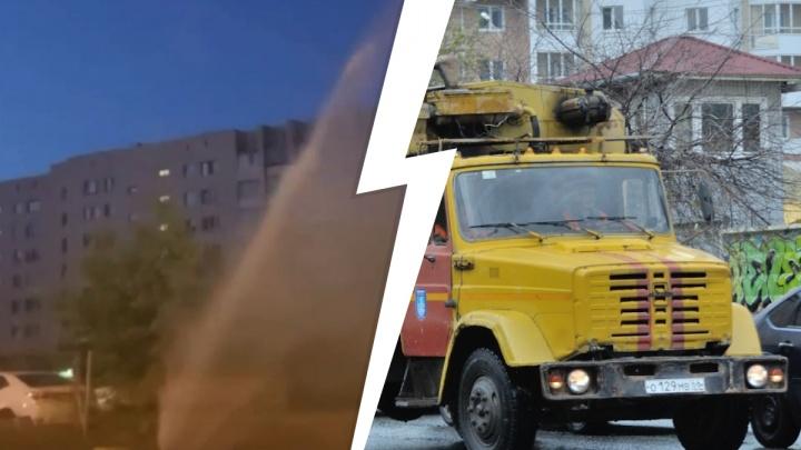 «Русский водопад»: на Эльмаше забил коммунальный фонтан
