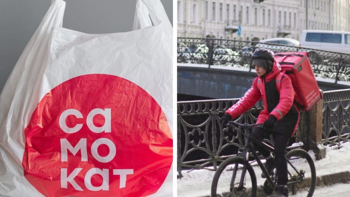 Ждем розовых человечков. В Екатеринбург заходит столичный сервис доставки продуктов