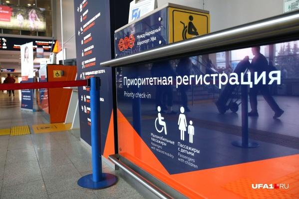 В аэропорту пообещали, что на качество обслуживания ВИП-клиентов данная ситуация никак не повлияет