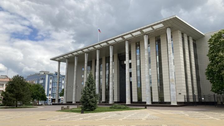 В Краснодаре лишили полномочий судью, в кабинете которого нашли 2,3 миллиона рублей