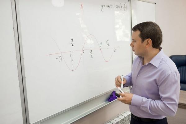 Михаил Гуров окончил ЮФУ и стал преподавателем математики