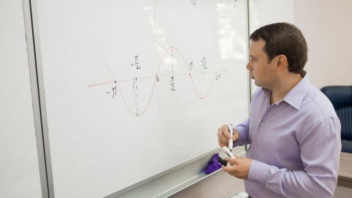 Ростовский педагог стал «Учителем года России»