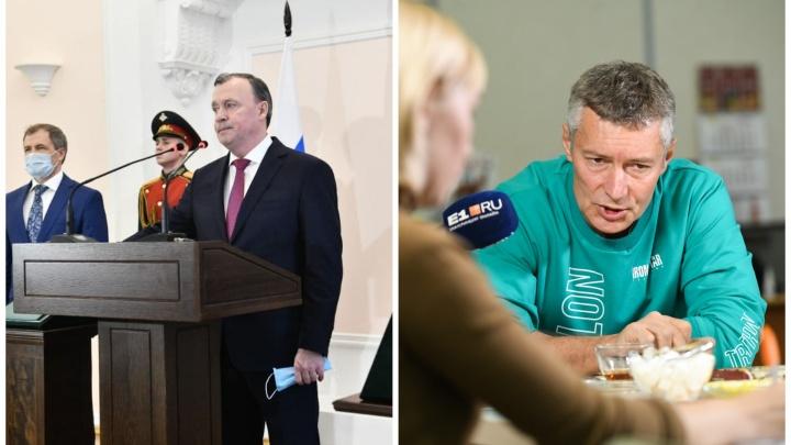 «Я бы не пошел»: Евгения Ройзмана забыли пригласить на инаугурацию Орлова