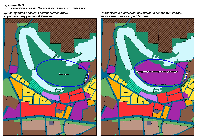 В районе улицы Высотной можно будет строить, если изменения в Генплан одобрят тюменцы<br>