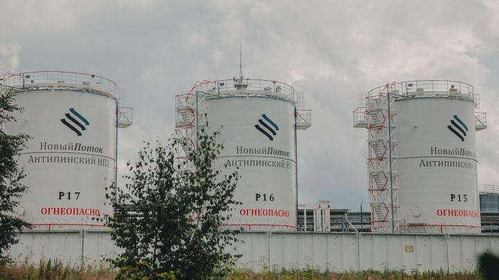 Повторяется история с ЮКОСом: эксперты — о продаже Антипинского нефтеперерабатывающего завода