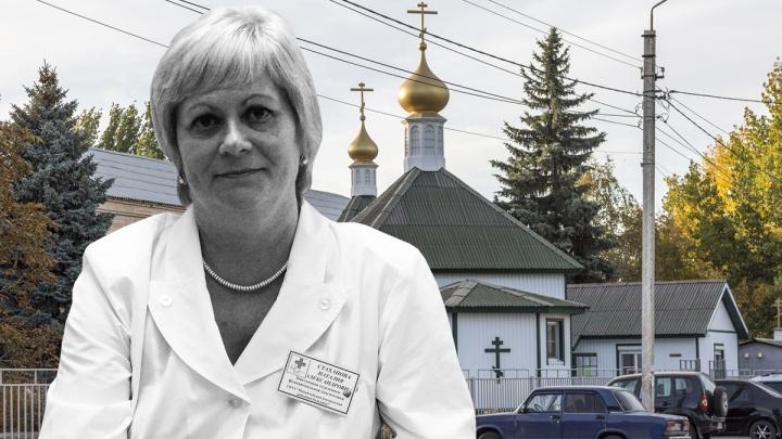 «Спасали всей больницей»: под Волгоградом умерла привитая «ЭпиВакКороной» заведующая отделением ЦРБ