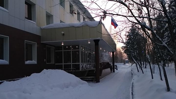 В Нижневартовске оштрафовали последнего участника протестной акции в поддержку Алексея Навального