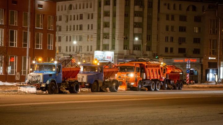 После протестов 23января Новосибирск закупит новую снегоуборочную технику