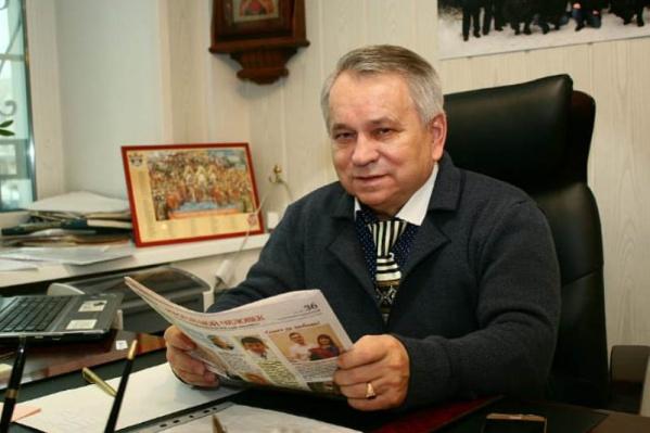 «С газетами не расставайтесь...» — таким был девиз Белоусова. Так называлась и его книга, которую он успел написать в 2020 году