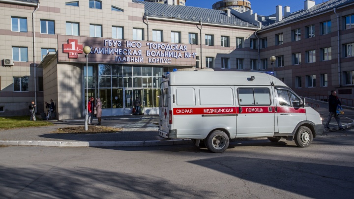 Из окна первой горбольницы в Новосибирске выпал пациент-сердечник