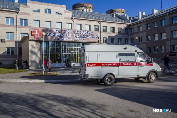 Погибший оказался пациентом новосибирской горбольницы № 1