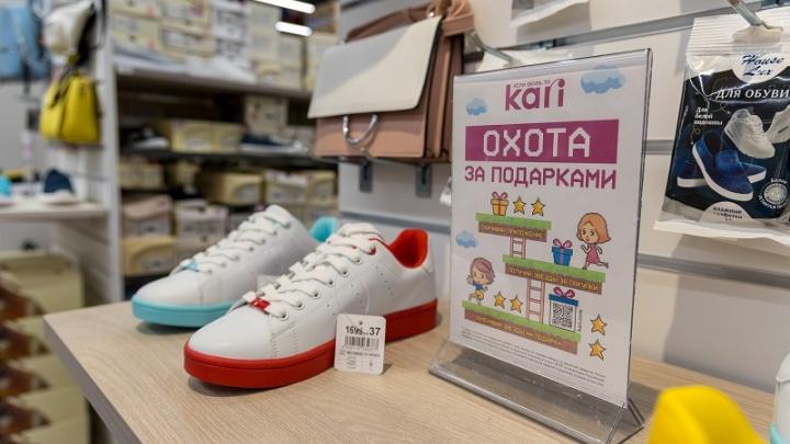 Новый гигантский магазин kari ГИПЕР в ТЦ «Квант» дарит скидку 1000 рублей — промокод внутри