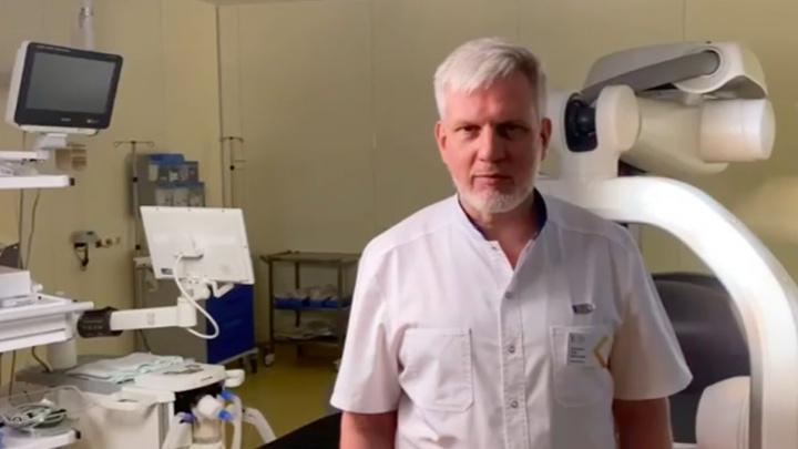 Главврач краевой больницы выступил с заявлением после обысков, связанных с поставкой оборудования