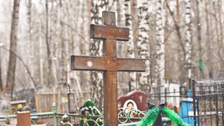 В ЗАГСе подсчитали, сколько новосибирцев умерли в январе 2021 года. Их снова стало больше