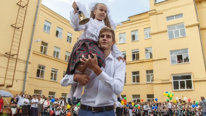 В Волгограде оперштаб рассказал, как будут учиться школьники и студенты в новом учебном году