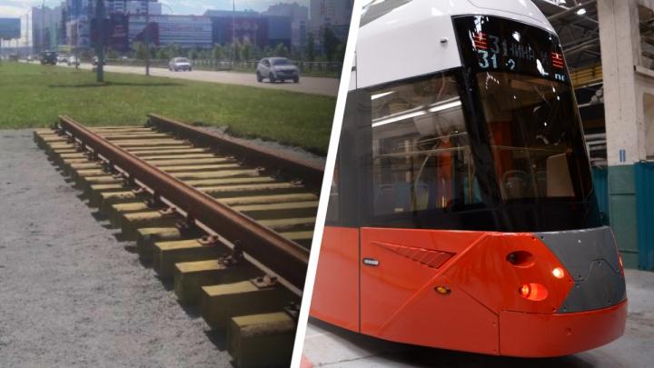 Как трамваи из Академического будут попадать в центр города: подробная карта