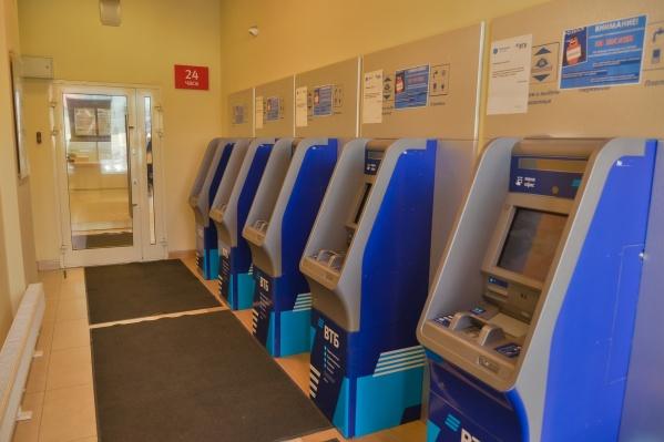 Чтобы ускорить процесс выдачи кредита, специалисты банка провели масштабное исследование
