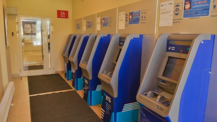ВТБ упростил подачу заявки на кредит во всех офисах банка