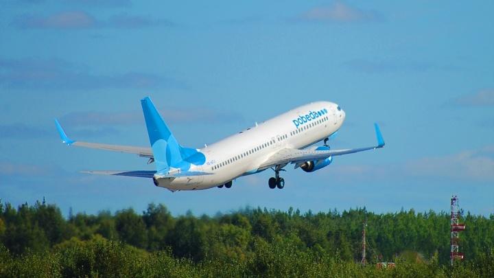 Авиакомпания «Победа» начала регулярные полеты из Перми на Кипр