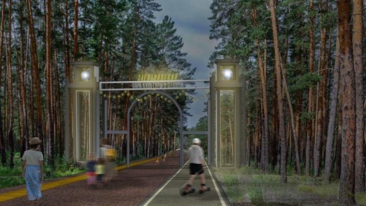 Власти пообещали новосибирцам открыть Заельцовский парк уже в этом году