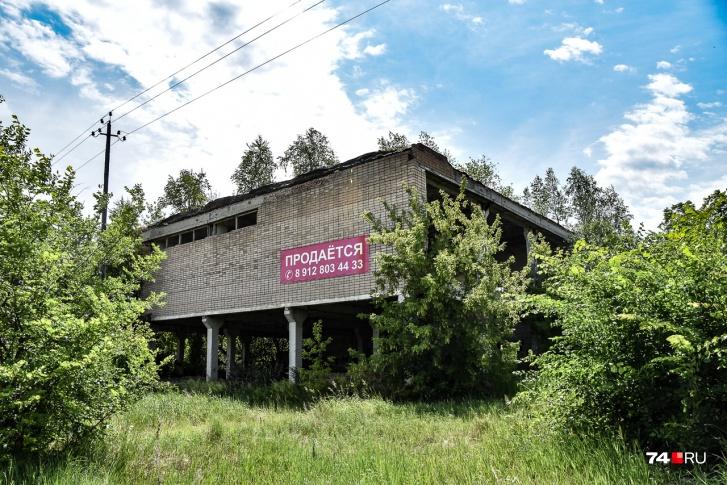 Бывшее здание универмага