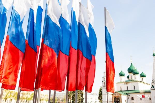 В День России в Ярославле будет открыто несколько праздничных площадок