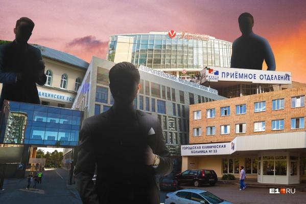Мы узнали, кто владеет коммерческими клиниками города
