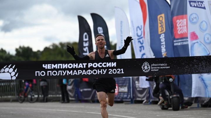 29-летний пермяк установил новый рекорд России по полумарафону
