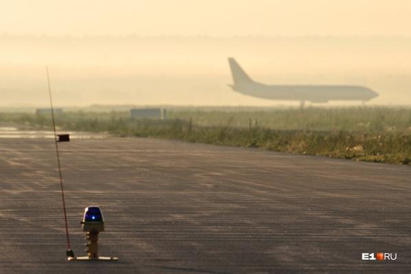 Борт «Якутии» должен был прилететь в Кольцово в первой половине дня. Вылет перенесли на понедельник
