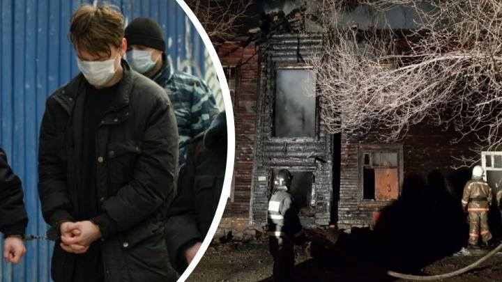 Кто виновен в смерти 8 человек на Омской? Адвокат обвиняемого в массовых поджогах раскрыл результаты экспертиз