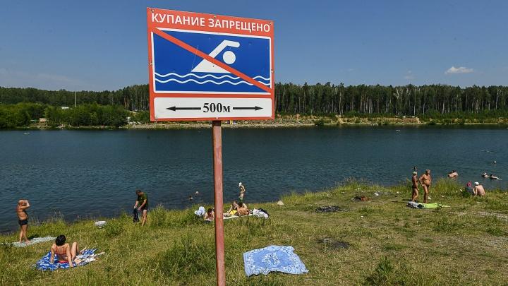 Идем на рекорды: на Урал опять пришла тридцатиградусная жара