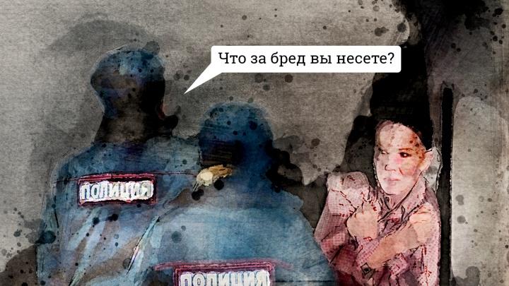 «Распускал руки, а в полиции смеялись». Екатеринбурженки рассказали, как оказались с детьми на улице