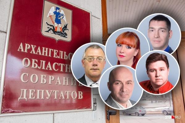 Среди депутатов с относительно низким уровнем доходов нет членов «Единой России»