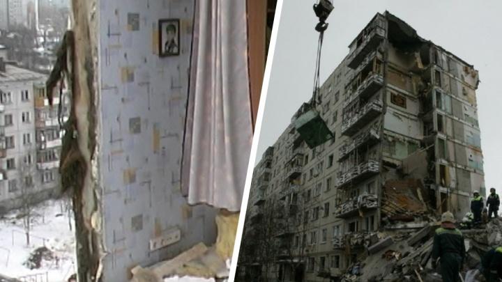 «Была одна мысль — найти живых»: архангелогородцы вспоминают взрыв в доме на Советских Космонавтов