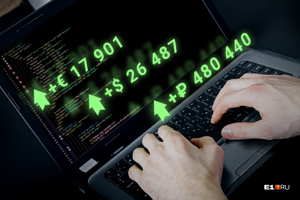 Доход банковского мошенника— от 100 до 700 тысяч рублей в день