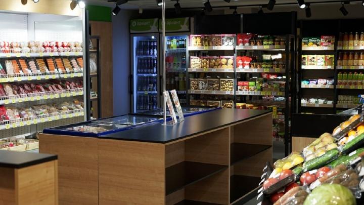 Агрофирма «Ариант» открыла магазины в обновленном формате «у дома»