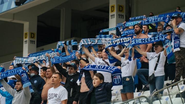 Докричались: волгоградский «Ротор» проведет один матч без поддержки фанатов