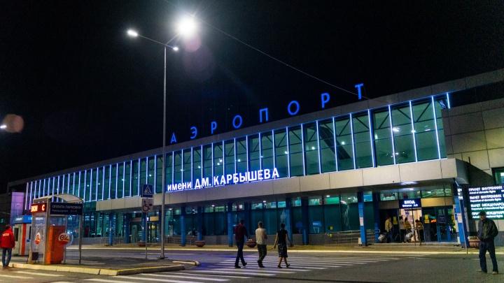 Омский аэропорт после инцидентов с очередями запланировал реконструкцию