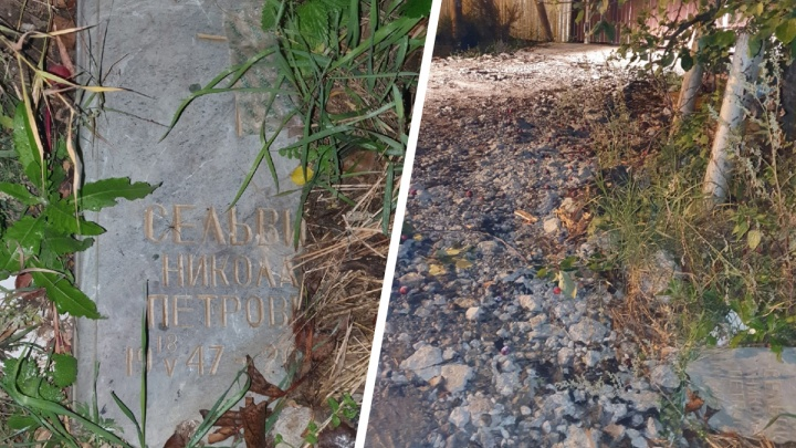 В Берёзовском на недавно засыпанной щебнем дороге нашли обломки надгробий