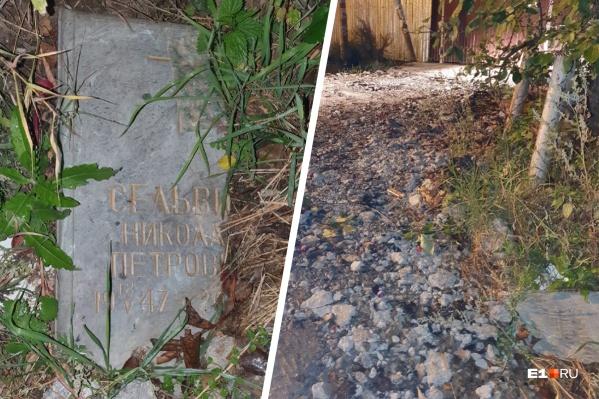 Рядом с дорогой заметили обломок могильной плиты