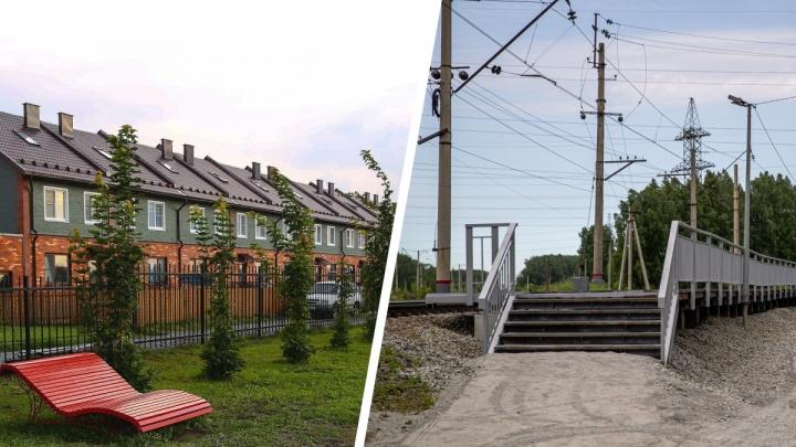 Под Новосибирском строят ж/д станцию — 10 000 жителей двух жилмассивов смогут доезжать до центра в 3 раза быстрее