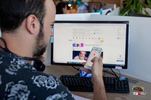 Интернет-сервисы собирают данные, чтобы подстраиваться под вас и ваши вкусы