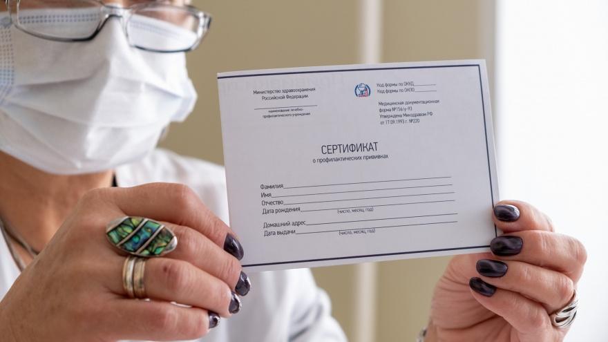 """Сертификат о вакцинации от коронавируса изменится <nobr class=""""_"""">8 ноября</nobr>. Смотрите, как он будет выглядеть"""