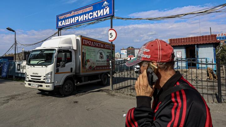 «На новом месте будут разорение и конец»: куда и когда перенесут Каширинский рынок, и что говорят продавцы