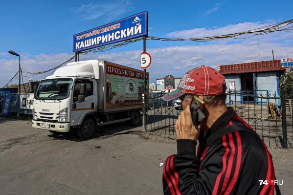 Каширинский рынок хотят перенести на Свердловский тракт, 12а